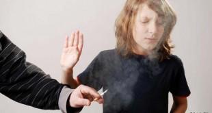 مخاطرالجلوس مع شخص مدخن على الصحة