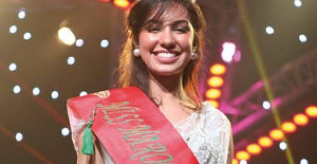 ملكة جمال المغرب 2015